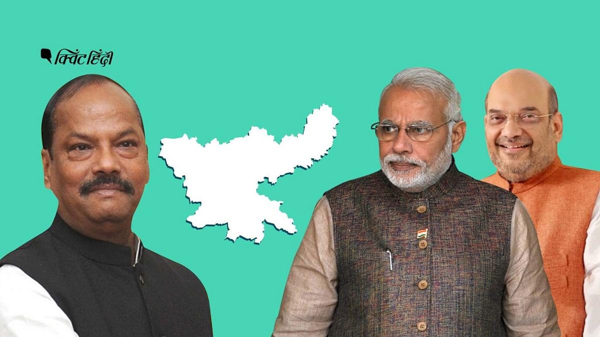 झारखंड चुनाव आते-आते क्यों पीएम मोदी का वादा भूल गई BJP?