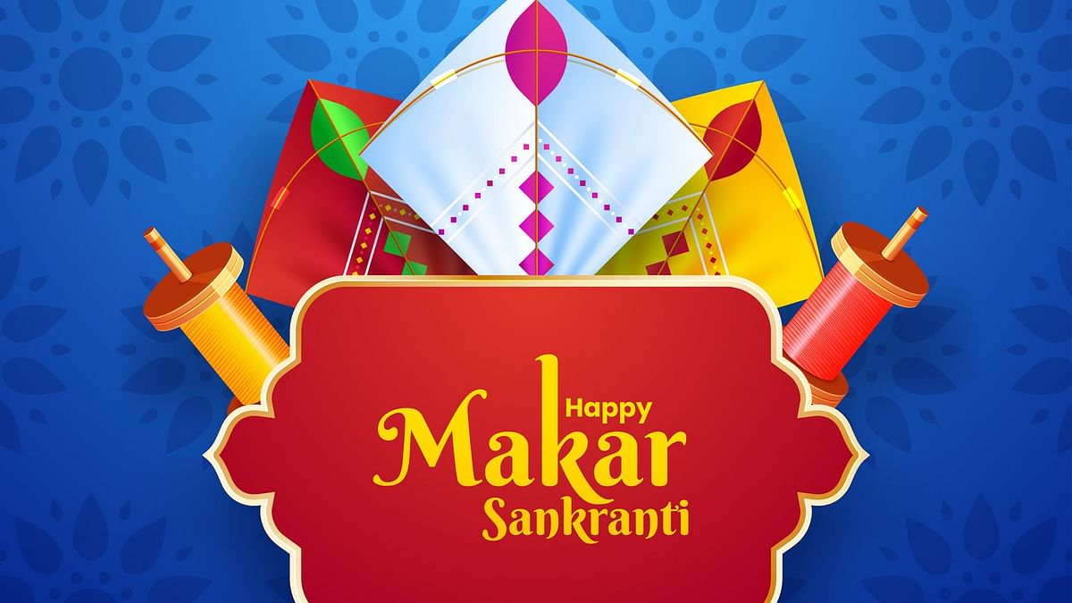 Happy Makar Sankranti 2021 wishes: दोस्तों को भेजें यें खास मैसेज