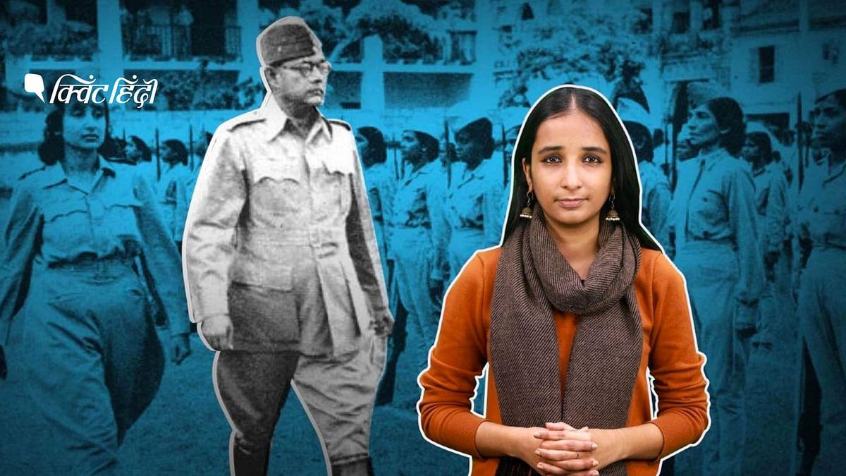 आजाद हिंद फौज ने भारतीय स्वतंत्रता संग्राम को इस तरह बदला