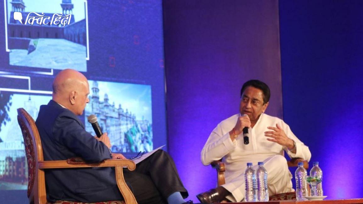 भोपाल में संपन्न हुए ब्लूमबर्ग क्विंट एम.पी. ग्रोथ फोरम के मंच पर मध्य प्रदेश में निवेश और औद्योगिक विकास के विषय पर कई चर्चाएं हुईं.