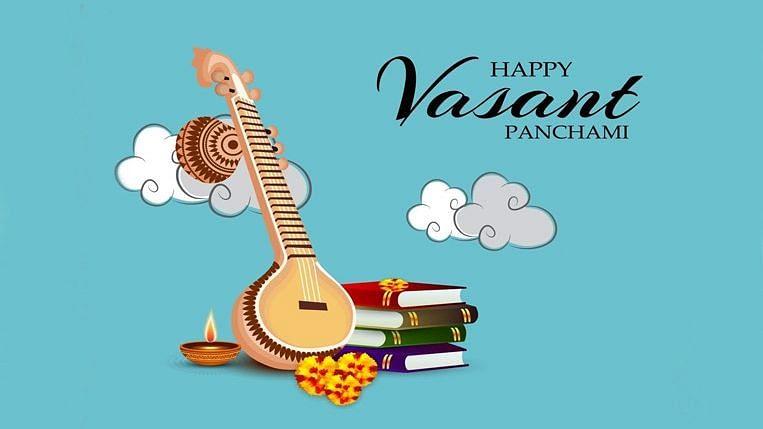 Vasant Panchami 2020: जानिए कब है बसंत पंचमी का त्योहार