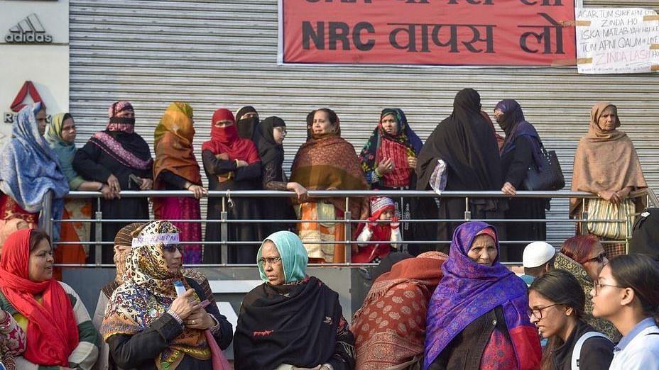 सीएए और एनआरसी के विरोध में महिलाएं मोर्चा संभालें हैं