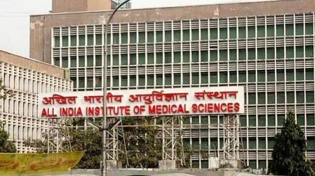 AIIMS Patna Recruitment 2020: जल्द करें आवेदन, इतनी होगी सैलरी