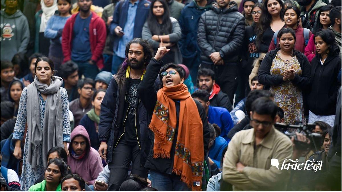 JNU से जामिया तक, देश के छात्रों को चुप कराने की रची जा रही साजिश
