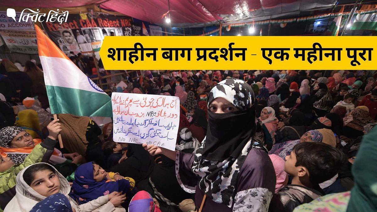 दिल्ली के शाहीन बाग में महिलाओं के प्रदर्शन को एक महीना पूरा हो गया है