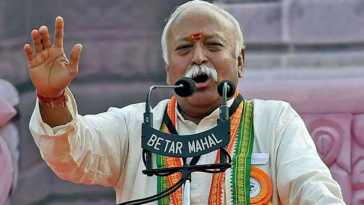 UP Elections 2022| RSS प्रमुख मोहन भागवत दिल्ली में करेंगे बैठक