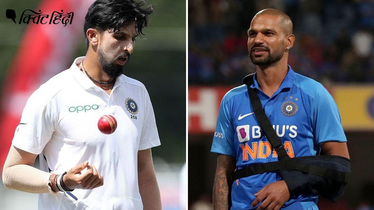 IND vs NZ: चोट के कारण धवन T20,ईशांत टेस्ट सीरीज से बाहर-रिपोर्ट्स
