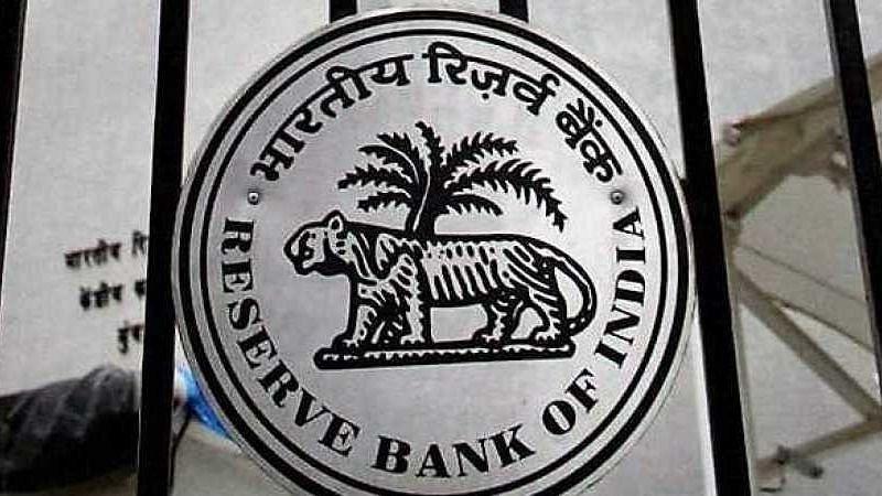 RBI की सालाना रिपोर्ट: 2019-20 में बैंक फ्रॉड 159% बढ़े