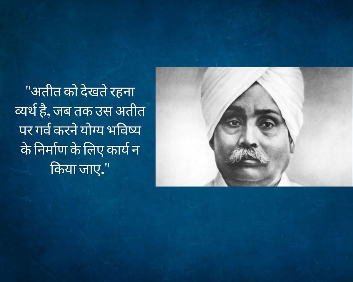 Happy Lala Lajpat Rai Jayanti 2020: Quotes, Speech, Wishes, Greetings, Messages and Status in Hindi.
