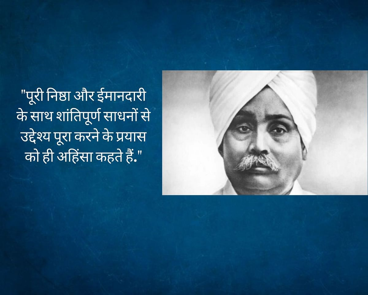 """<a href=""""https://www.thequint.com/lifestyle/lala-lajpat-rai-famous-quotes-and-slogans"""">Lala Lajpat Rai Quote in Hindi</a>"""