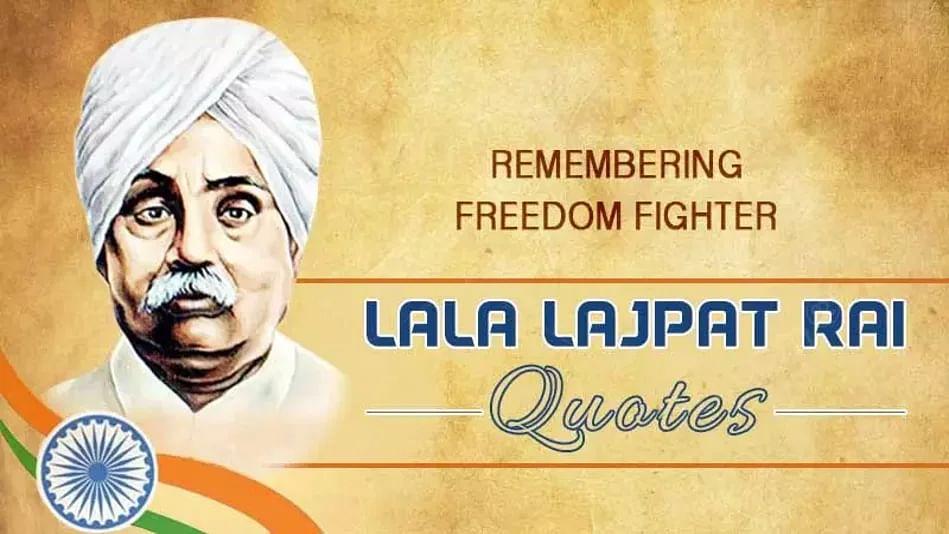 Lala Lajpat Rai Quote in Hindi. लाला लाजपत राय की जयंती पर पढ़ें उनके अनमोल विचार.