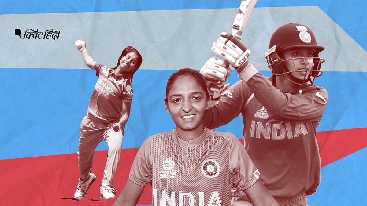 महिला T20 वर्ल्ड कपः भारतीय महिला क्रिकेट टीम के बड़े सितारों पर रहेगी सबकी नजर
