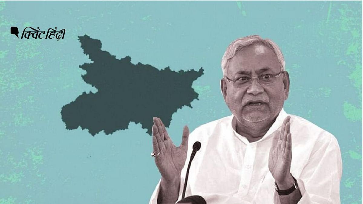 CM नीतीश कुमार का बड़ा ऐलान- 'ये मेरा आखिरी चुनाव'