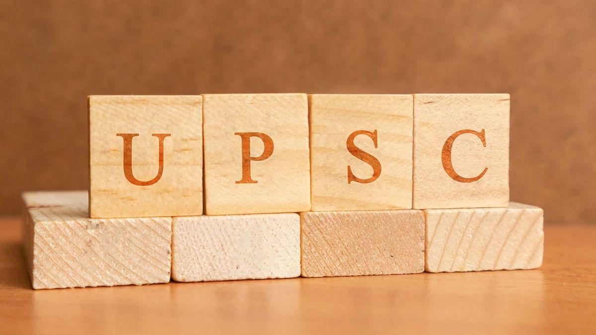 UPSC का नोटिफिकेशन जारी, 712 पदों के लिए आवदेन प्रक्रिया शुरू