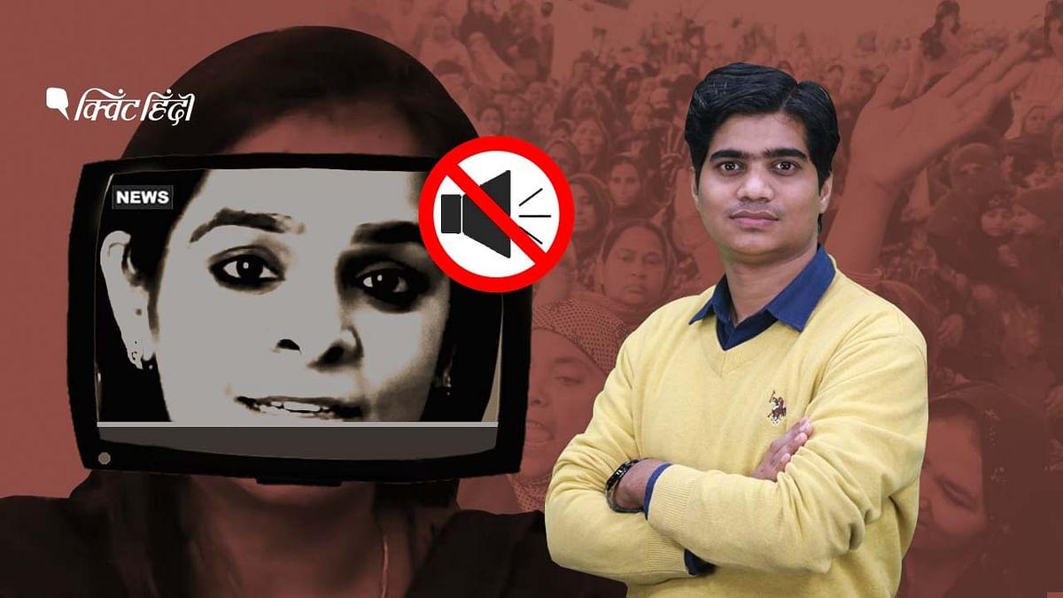शाहीन बाग: गुंजा कपूर पर मेनस्ट्रीम मीडिया में इतना सन्नाटा क्यों?