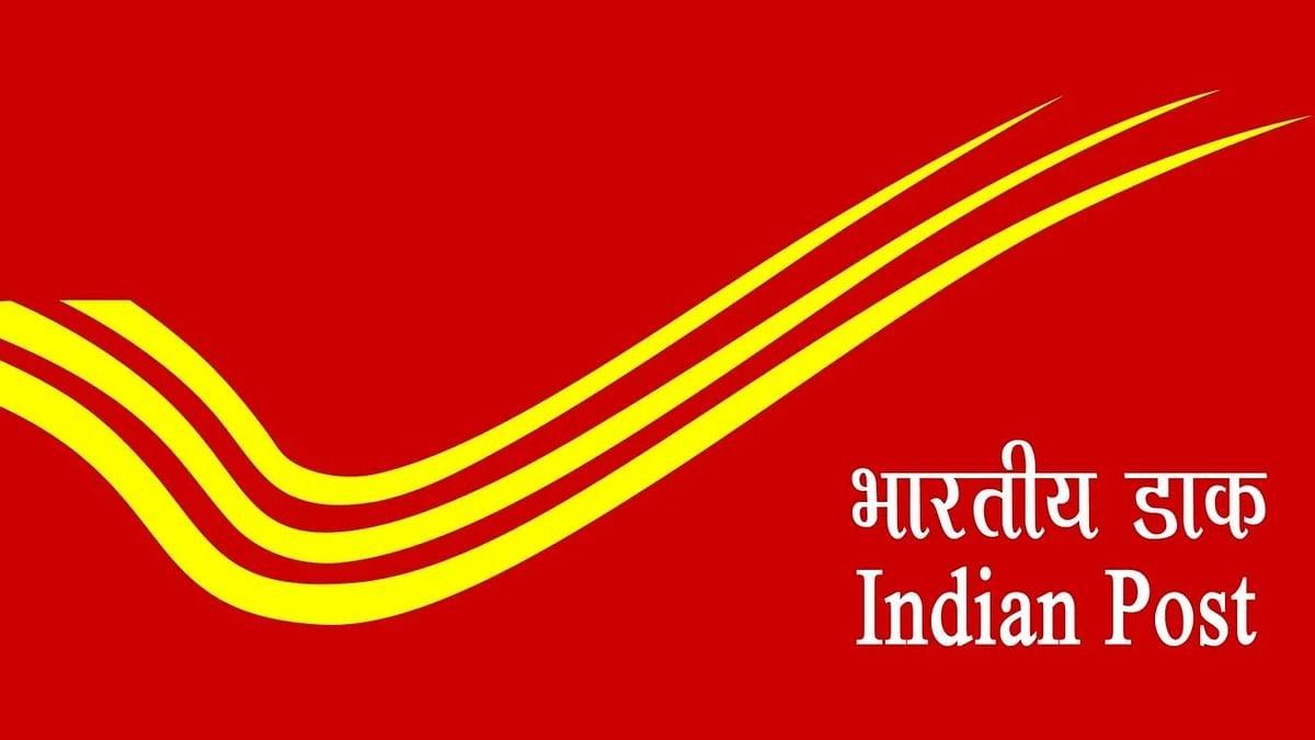 Post office Recruitment 2020: भारतीय डाक विभाग में सरकारी नौकरी पाने का सुनहरा मौका.