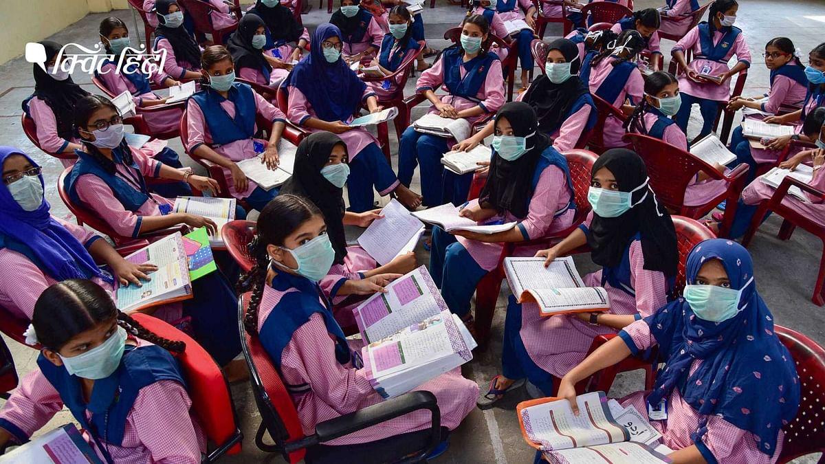 Goa Board Exam 2021: गोवा में 10वीं-12वीं की परीक्षाएं टली, 15 दिन पहले होगी नई तारीखों की घोषणा