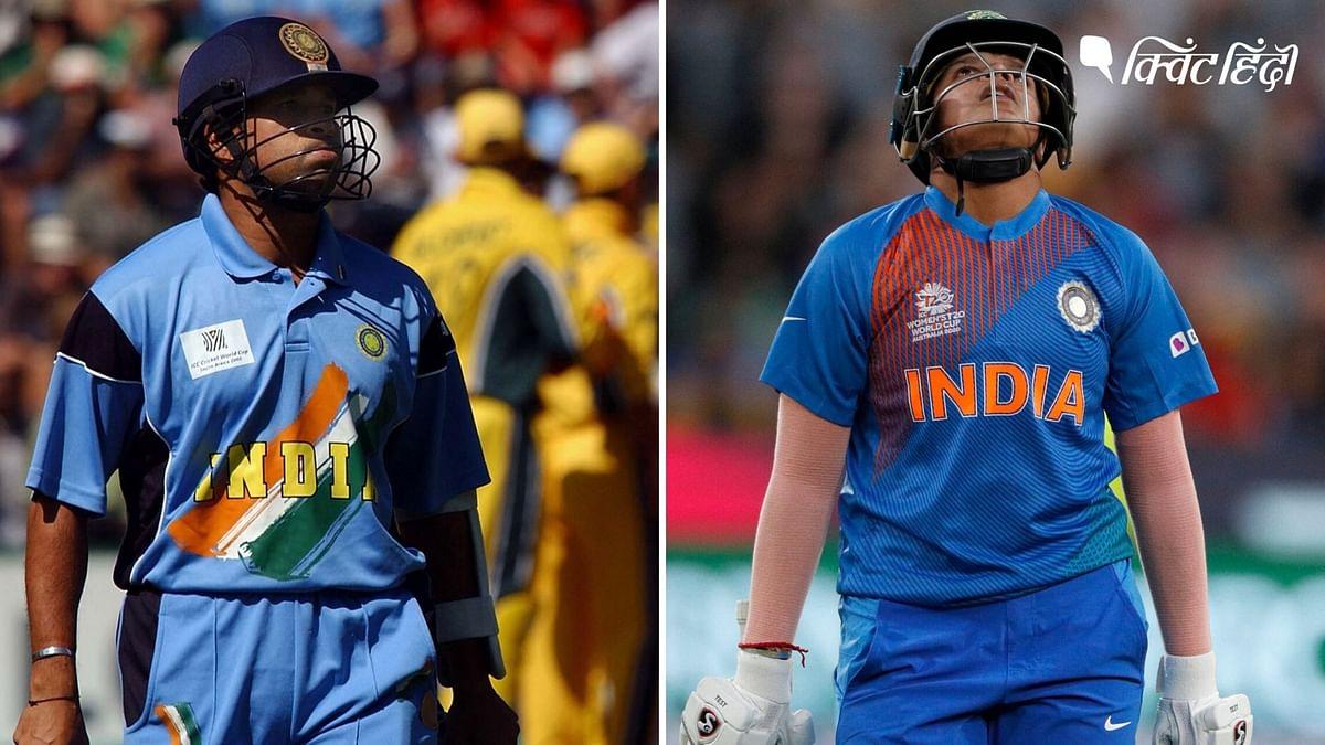 17 साल पुरानी दर्दनाक यादें ताजा कर गया महिला T20 वर्ल्ड कप फाइनल