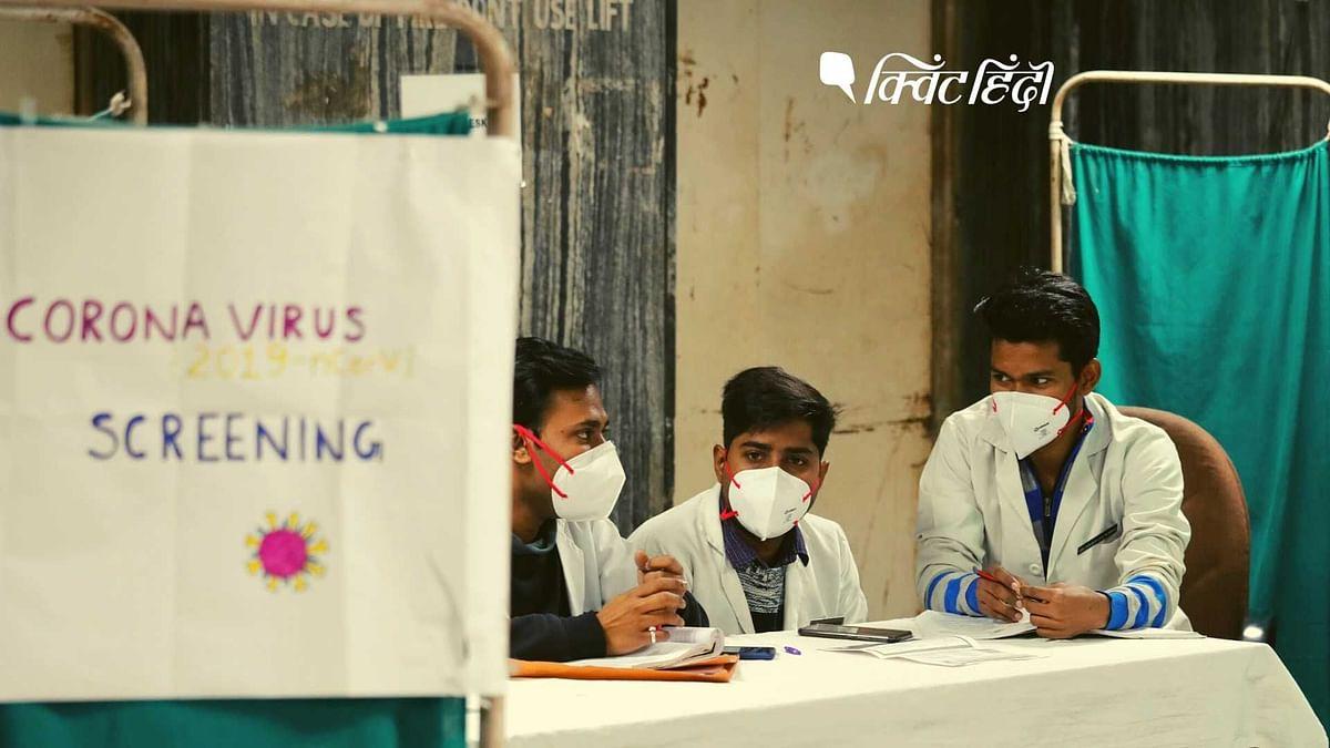 सरकार ने माना, दिल्ली में कोरोना वायरस का 'कम्युनिटी स्प्रेड'
