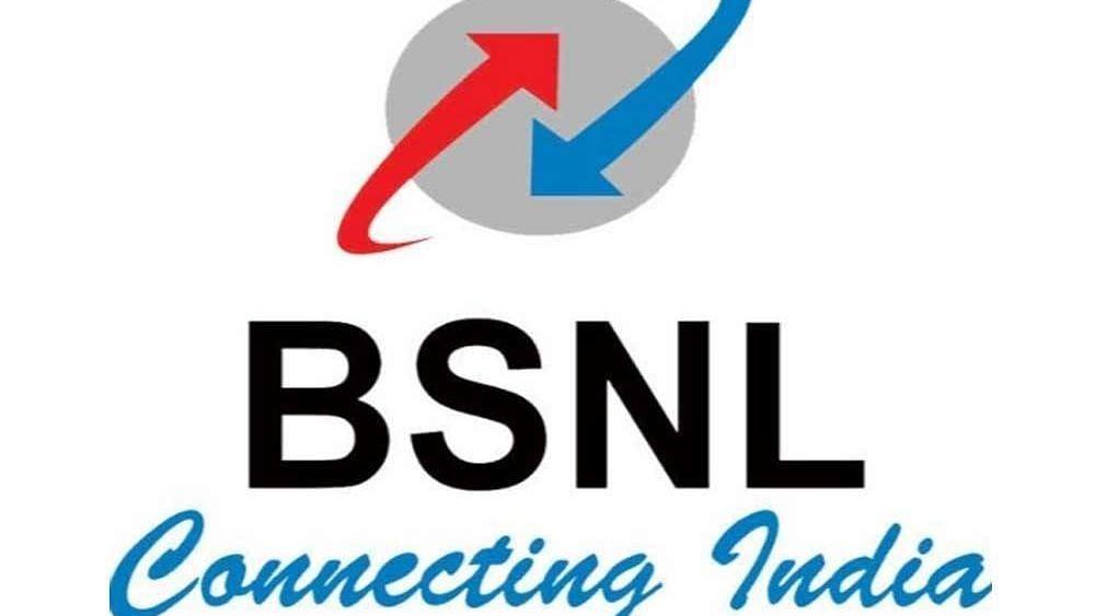 BSNL Recruitment 2020: बीएसएनएल में निकली सरकारी नौकरी, ऐसे करें अप्लाई.