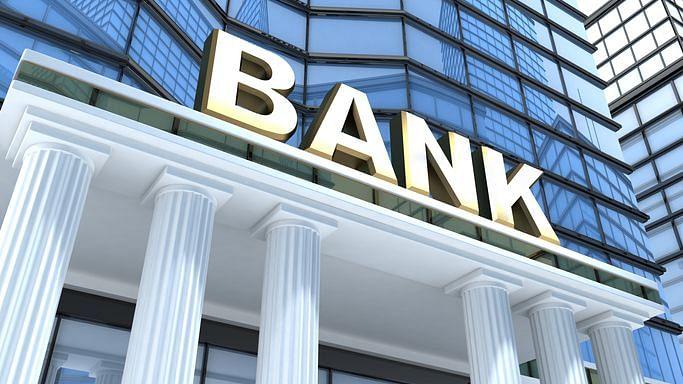 Sarkari Naukri:इस सरकारी बैंक में नौकरी का सुनहरा मौका, करें आवेदन