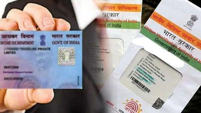 PAN-Aadhaar Link : जानियें ऑनलाइन और SMS के जरिए कैसे करें लिंक