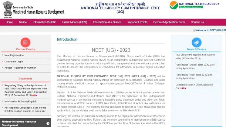 NTA NEET Admit Card 2020 date and time: जानिए एनटीए एडमिट कार्ड डाउनलोड करने का तरीका.