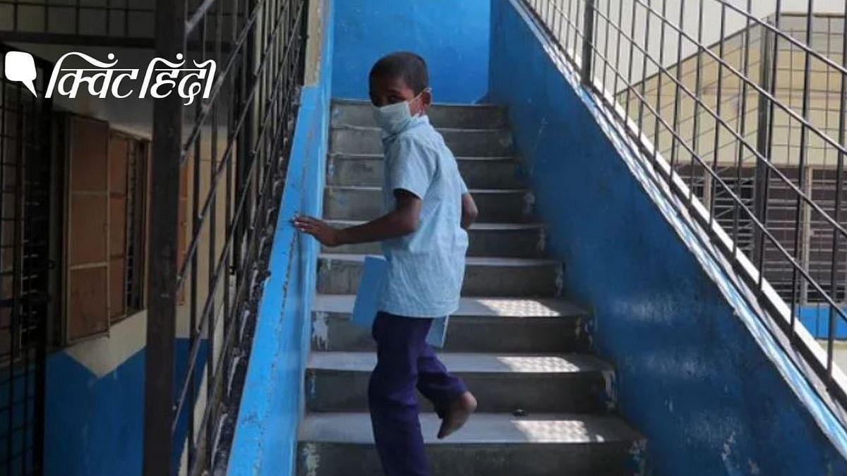 कोरोनावायरस का कोहराम, दिल्ली हिंसा का हड़कंप, तस्वीरों में भारत