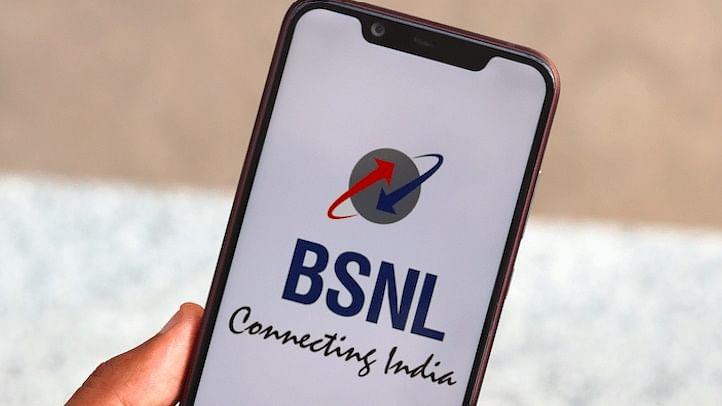 BSNL का धमाकेदार प्लान, 200 रुपए से भी कम में पाएं रोज 2GB डेटा