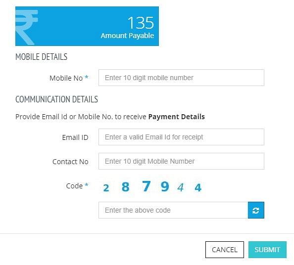 BSNL New Prepaid Recharge Plan