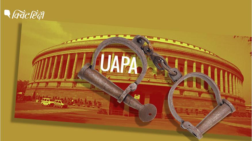 UAPA के तहत 2016-2018 तक 3 हजार केस, लेकिन चार्जशीट सिर्फ 821