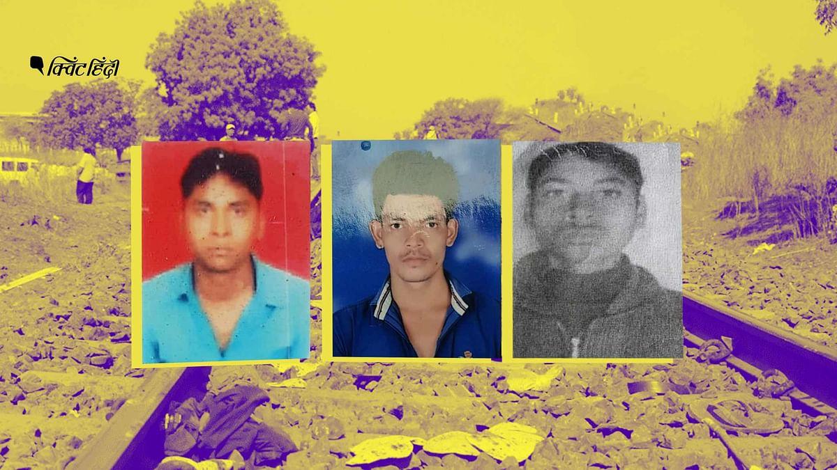 लॉकडाउन: घर लौटते वक्त 16 मजदूर मरे, आज तक नहीं मिला डेथ सर्टिफकेट