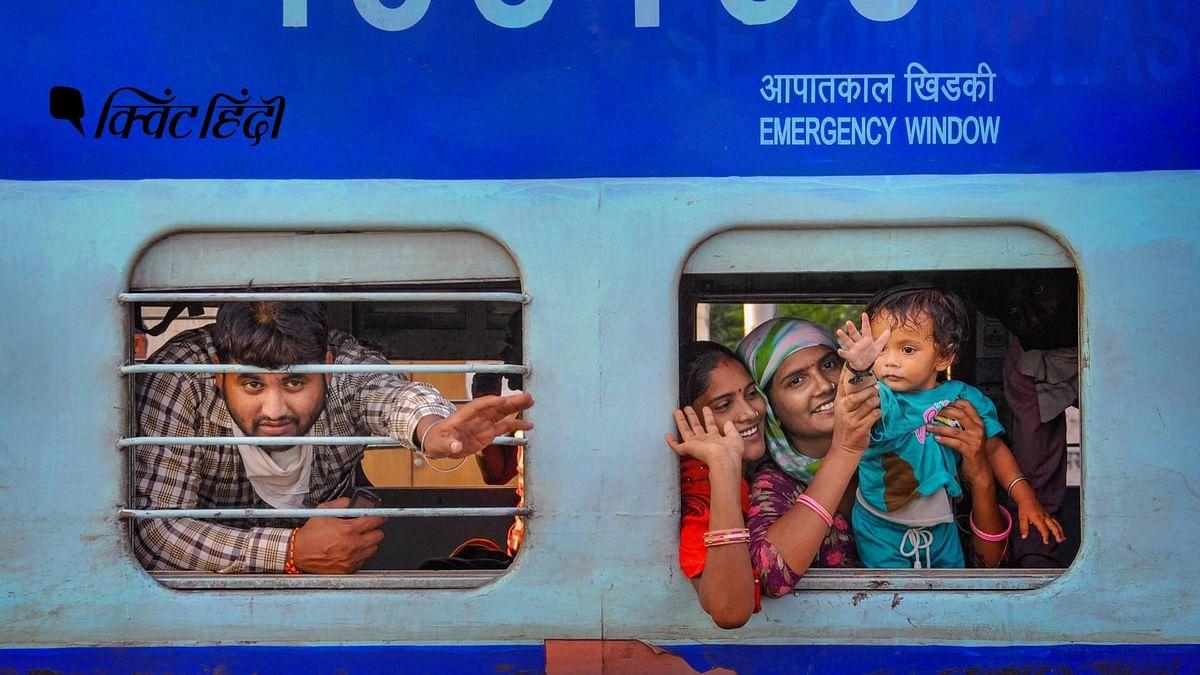 देशभर में फंसे प्रवासी मजदूरों को घर पहुंचाने के लिए रेलवे ने स्पेशल ट्रेनें चलाई हैं