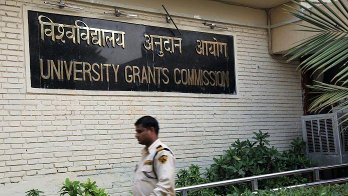 ऑनलाइन स्टडी के भविष्य ,चुनौतियों की बात UGC कमेटी अध्यक्ष के साथ
