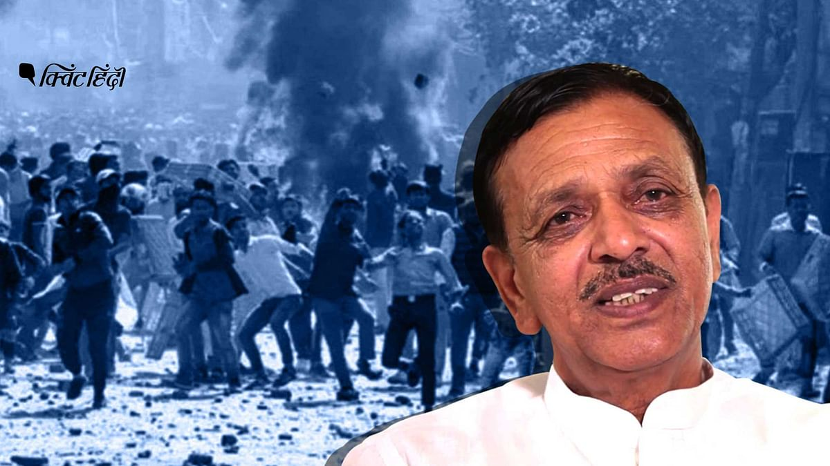 दिल्ली हिंसा: BJP नेता जगदीश प्रधान के खिलाफ शिकायतों की जांच कब?