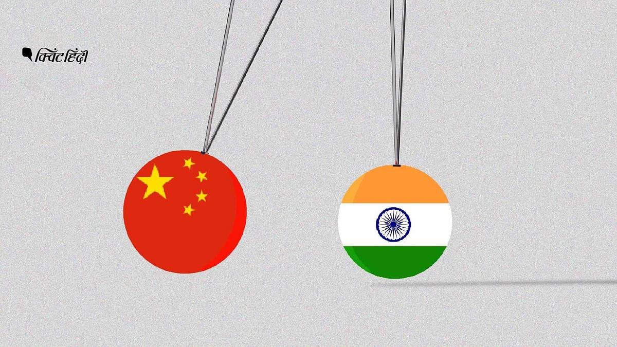 भारत और चीन के बीच तनाव अभी भी जारी