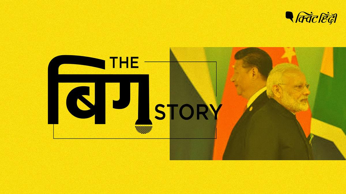 क्या भारत चीन को जवाब इकनोमिक दूरी बना कर दे सकता है?
