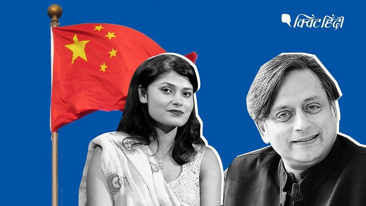 चीन पर सरकार और पीएम मोदी की चुप्पी 'अजीब' - शशि थरूर