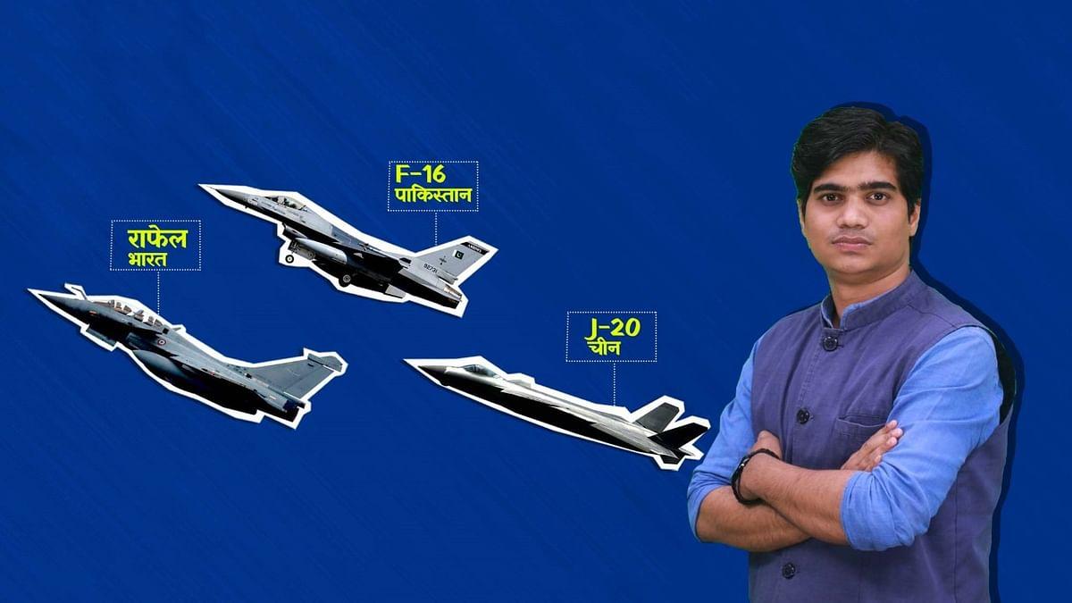 राफेल के सामने कहां ठहरता है चीन का J-20, पाक का F-16, पूरा ब्योरा