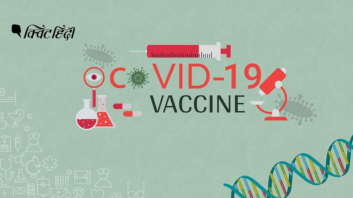 ऑक्सफोर्ड से कोरोना पर अच्छी खबर, प्रतिरोध क्षमता बढ़ा रही वैक्सीन
