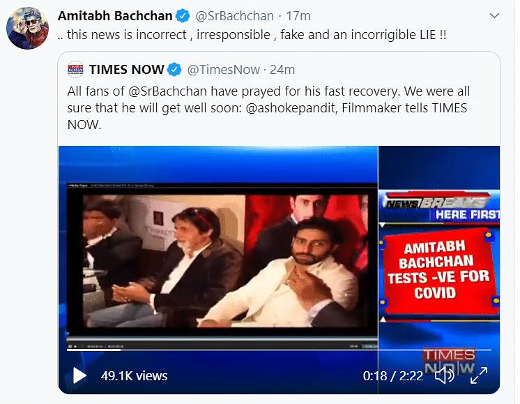 गलत खबर पर अमिताभ ने ट्विटर पर ये लिखा