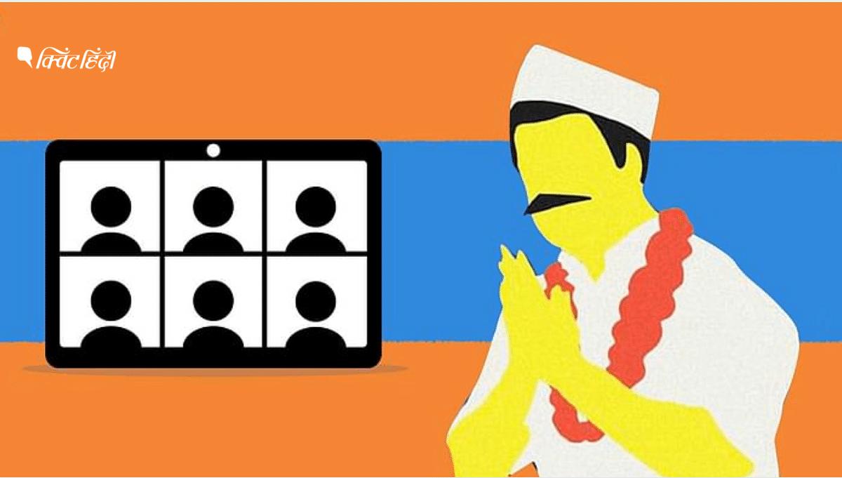 बिहार के नेता क्या ट्रंप,बाइडेन से सीखेंगे वर्चुअल चुनाव के नुस्खे