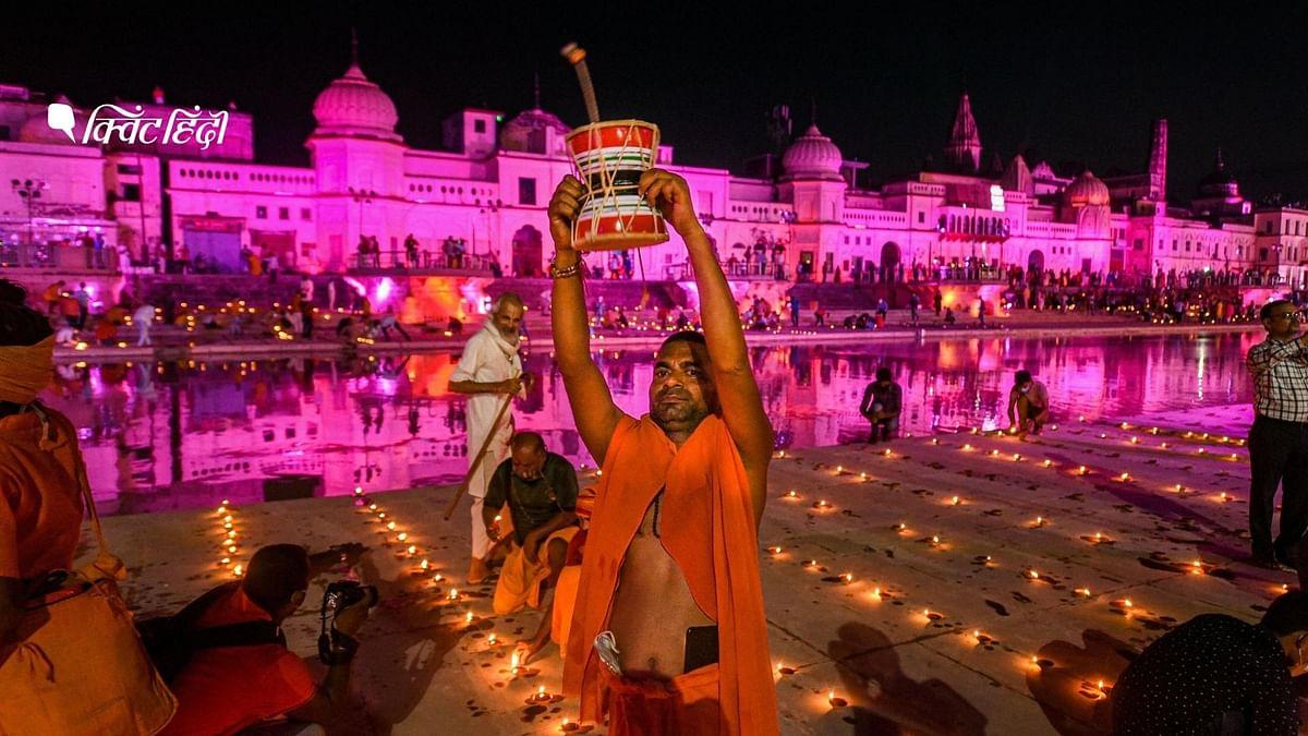 भूमि पूजन से पहले अयोध्या में 'दिवाली' 3 लाख दीयों से जगमग  शहर