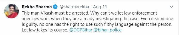 विकाश गोप की गिरफ्तारी की मांग करते हुए राष्ट्रीय महिला आयोग की चीफ रेखा शर्मा ने ट्वीट किया था