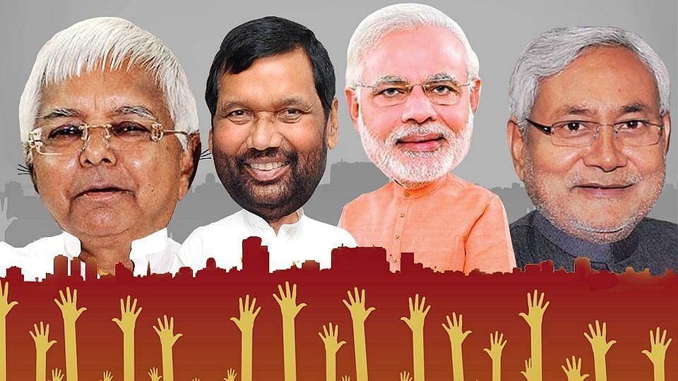 बिहार चुनाव 2020: दुश्मनों से युद्ध से पहले अपनों से खींचतान