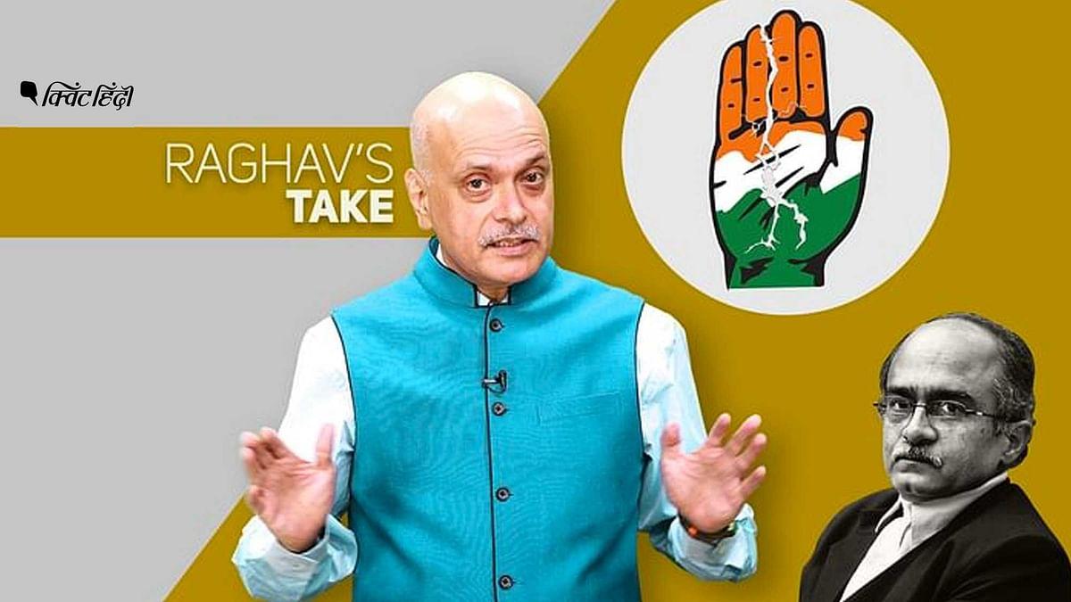भारतीय लोकतंत्र के इतिहास में याद रखा जाएगा 2020 का अगस्त महीना