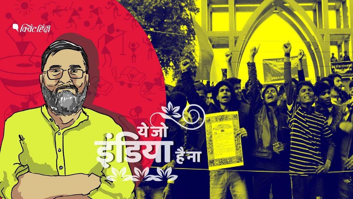विरोध करना खतरनाक नहीं है,  शांतिपूर्ण विरोध देशद्रोह नहीं है, लोकतंत्र में इसकी बहुत जरूरत है.