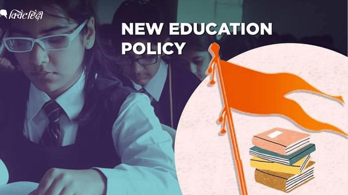 'हमारी 60-70% मांगें मानी गई':नई शिक्षा नीति पर राइट विंग का असर?