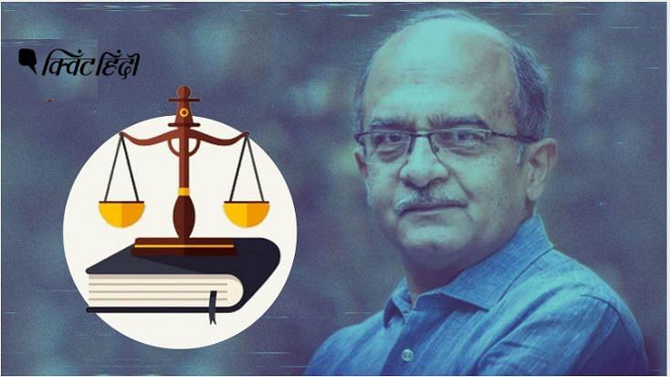 अवमानना केस: SC ने प्रशांत भूषण पर लगाया 1 रुपये का जुर्माना
