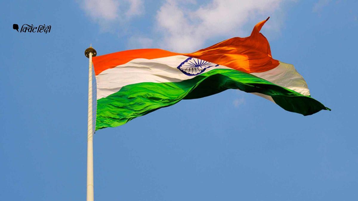 पूरे देश को 74वें स्वतंत्रता दिवस की बधाइयां